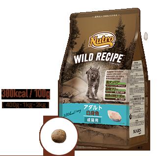 ニュートロ™ キャット ワイルド レシピ™アダルト 白身魚 成猫用 2kg