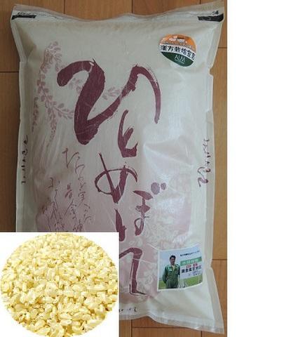 玄米 ひとめぼれ 5kg