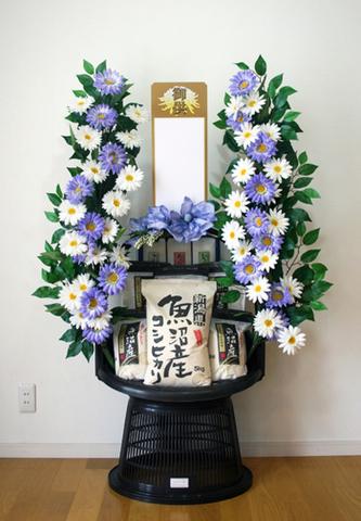 籠盛り(お米だけタイプ)