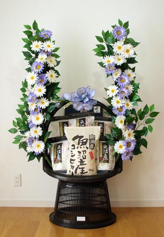 籠盛り(お米と蕎麦タイプ)