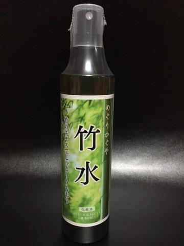 竹水(200ml)めぐりかぐや化粧水