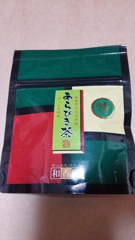 あらびき茶30g袋