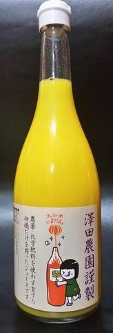 いよかんジュース1本(720ml)