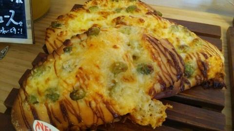 チーズナン風枝豆
