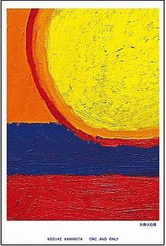 ポストカード「夕焼けの海2」