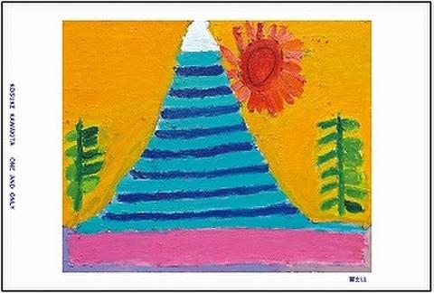 ポストカード「富士山」