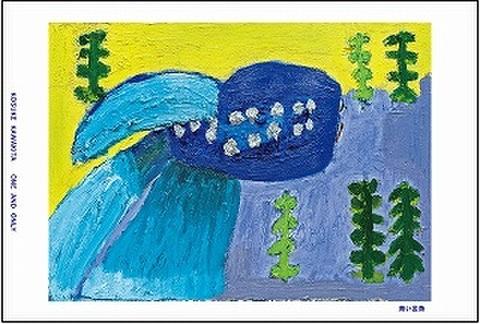 ポストカード「青い金魚」