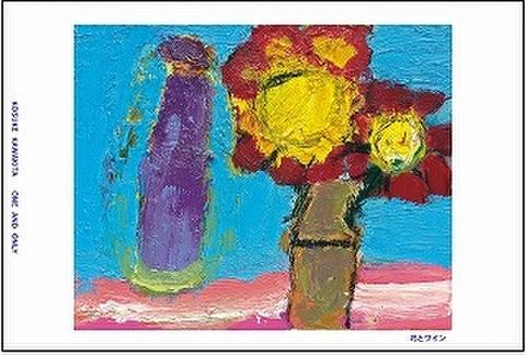 ポストカード「花とワイン」