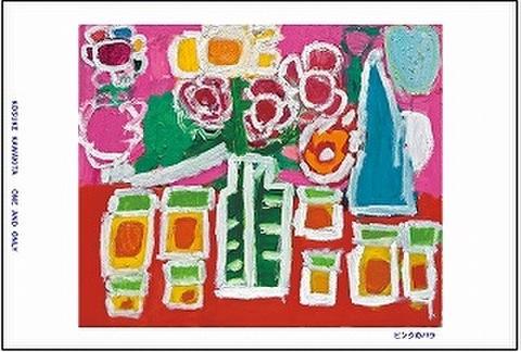 ポストカード「ピンクのバラ」