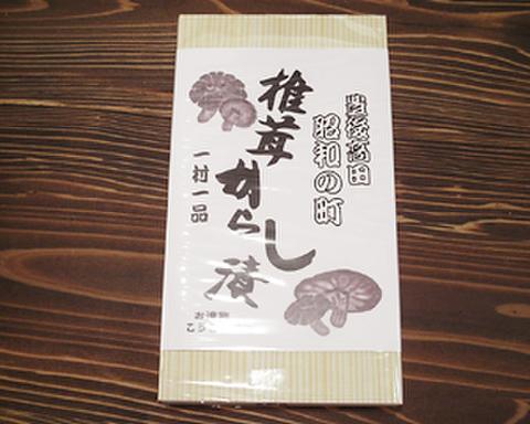 椎茸からし漬 商品番号  015