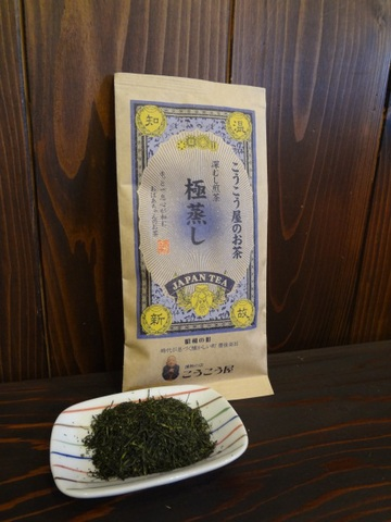 茶 極蒸 商品番号  027