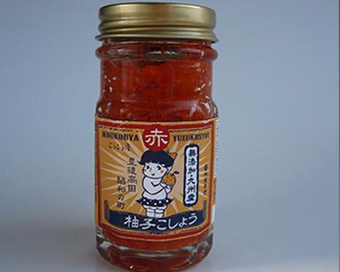 柚子こしょう60g 赤 商品番号020