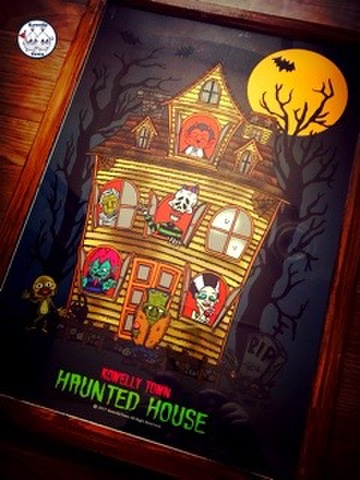 ☆HAUNTED HOUSE POSTER☆