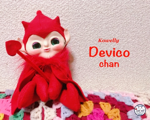 ☆Devico chan Doll☆