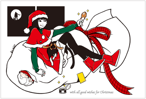 with all good wishes for Christmas