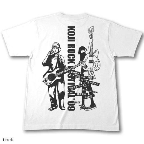 KOJI ROCK FESTIVAL'09