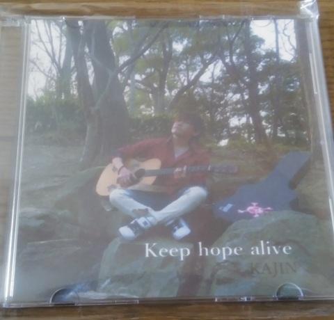 最新作マキシシングル 「Keep hope alive」(送料税込)