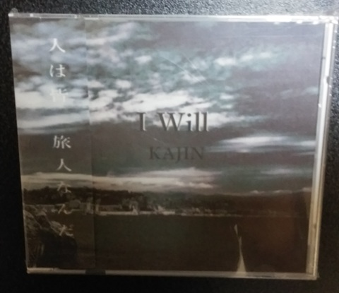5th newalbum【I Will】
