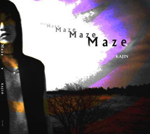 mini alubum『Maze』(送料税込)