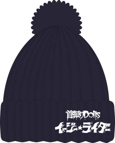 """【値下げ!】""""イージーライダー""""ニット帽 ネイビー"""