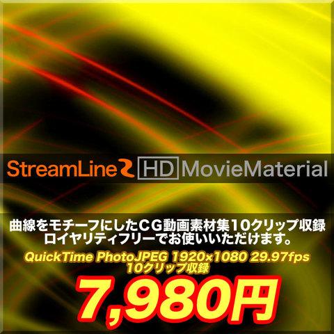 フルハイビジョンCG映像素材集【StreamLine HD MovieMaterial】ロイヤリティフリー(著作権使用料無料)