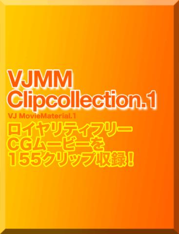 VJMM Clipcollection.1 VJCG映像素材集155本収録 自由に使えるロイヤリティフリー動画素材集
