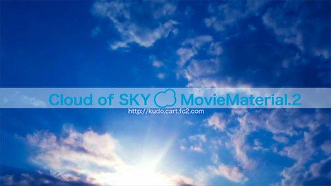 空と雲の実写映像素材集第2段 Cloud of SKY MovieMaterial.2 ロイヤリティフリー(著作権使用料無料)