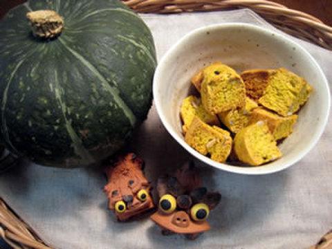 かぼちゃのちびガリバー(4個入り)