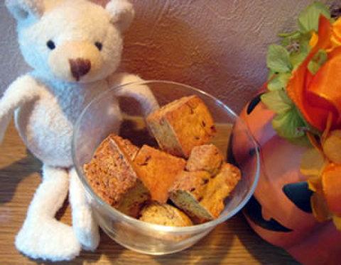 かぼちゃ小豆のちびガリバー(4個入り)