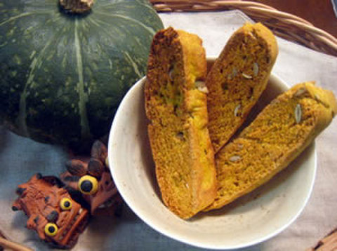 かぼちゃのガリガリバー(1本入り)