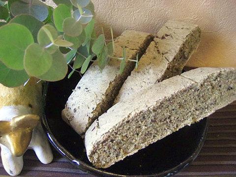 よもぎ小豆のガリガリバー(5本入り)