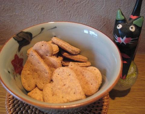 ぽっかぽか★しょうがクッキー(50g)