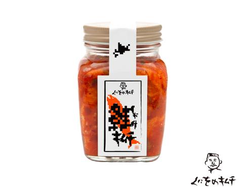 【新商品】くにをの鮭(しゃけ)キムチ ドットラベル 250g