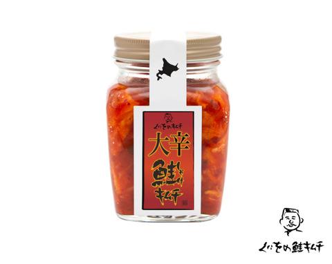 【新商品】くにをの鮭(しゃけ)キムチ 大辛 250g