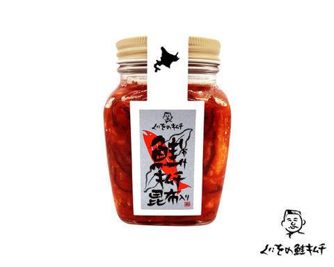 くにをの鮭(しゃけ)キムチ 昆布入り 250g