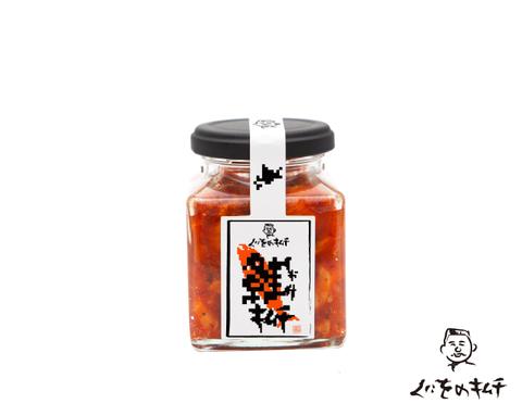 【新商品】くにをの鮭(しゃけ)キムチ ドットラベル 150g