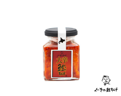 【新商品】くにをの鮭(しゃけ)キムチ 大辛 150g