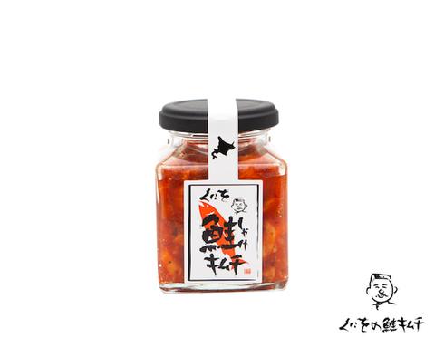 くにをの鮭(しゃけ)キムチ 150g