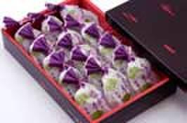 紫蘇の香り 10 個入り