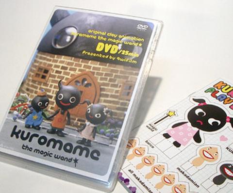 KUROMAME MAGIC WAND DVD