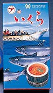 塩いくら・500g(化粧箱入)