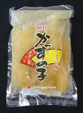味付数の子・白醤油漬け・400g(真空袋入れ)