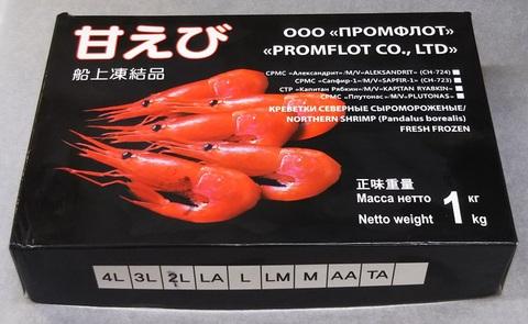 甘えび・1kg(化粧箱入れ)