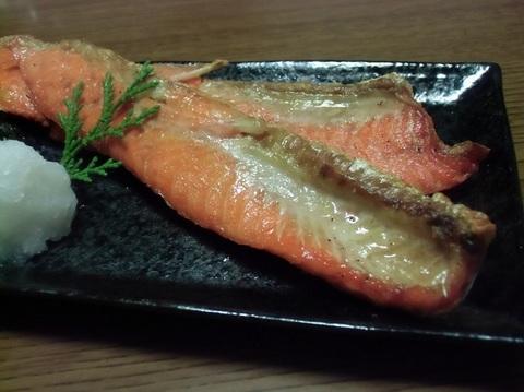 紅鮭ハラス・500g(真空袋入れ)