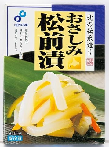 北の伝承造り おさしみ松前漬・220g(化粧箱入れ)