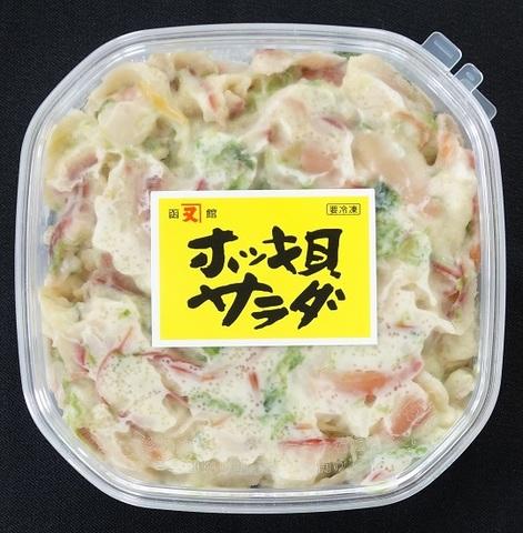 ホッキ貝サラダ・300g(プラスチックケース入れ)