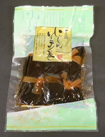 にしん昆布巻き・長巻(3本・真空袋入れ)