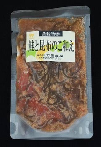 鮭と昆布のこ和え・130g(袋入り)