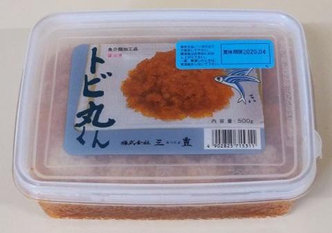 トビ丸くん・500g(ケース入)