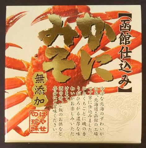 かにみそ・100g(缶入れ)